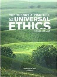 The Theory & Practice of Universal Ethics the Noahide Laws / Shimon D Cowen